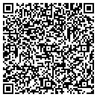 QR-код с контактной информацией организации ЛАРА