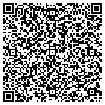QR-код с контактной информацией организации ЛЮКС-С