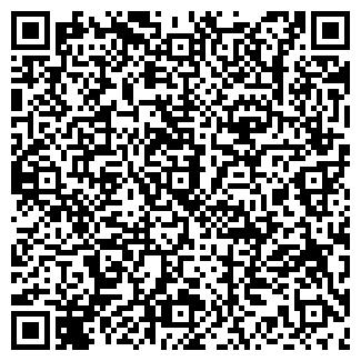 QR-код с контактной информацией организации НАТАША САЛОН