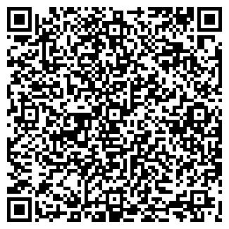 QR-код с контактной информацией организации РЕНОМЭ