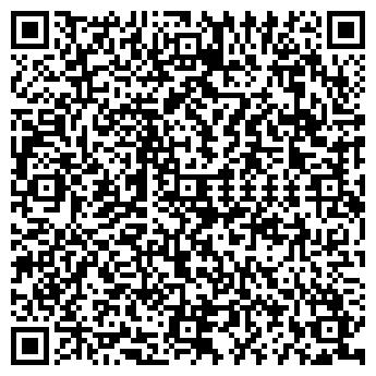 QR-код с контактной информацией организации РОЗОВЫЙ ДОЖДЬ