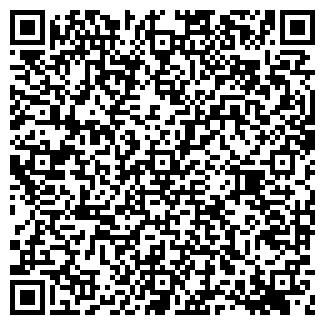 QR-код с контактной информацией организации САН-РЕМО