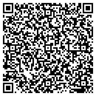 QR-код с контактной информацией организации СТАРДАСТ