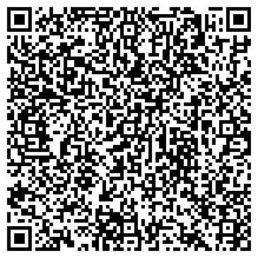 QR-код с контактной информацией организации СТУДИЯ КРАСОТЫ ОЛЬГИ ВИНОГРАДОВОЙ