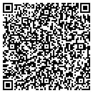 QR-код с контактной информацией организации ФОРТЕ