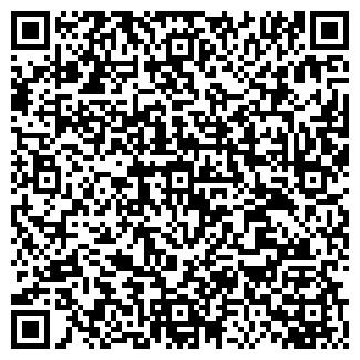 QR-код с контактной информацией организации ФЭНТЭЗИ