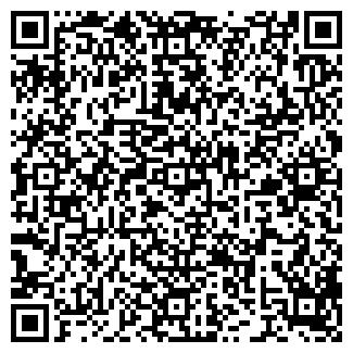 QR-код с контактной информацией организации Ф-СТАЙЛ