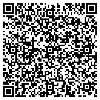 QR-код с контактной информацией организации ХЛОЯ