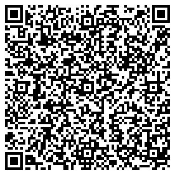 """QR-код с контактной информацией организации """"ЭЛЕФАНТ"""" САЛОН ПРИЧЕСОК"""