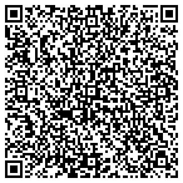 QR-код с контактной информацией организации ТЭК КАЗАХСТАНСКАЯ ТРАНСПОРТНАЯ КОМПАНИЯ