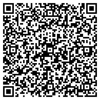 QR-код с контактной информацией организации AXCENT