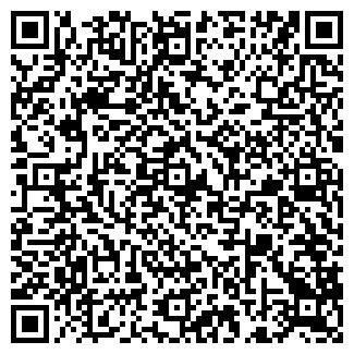 QR-код с контактной информацией организации DIADEMA