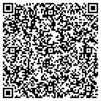 QR-код с контактной информацией организации FUSION