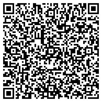 QR-код с контактной информацией организации LA FLEUR