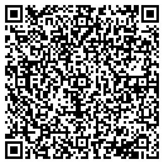 QR-код с контактной информацией организации NEVSKY 64