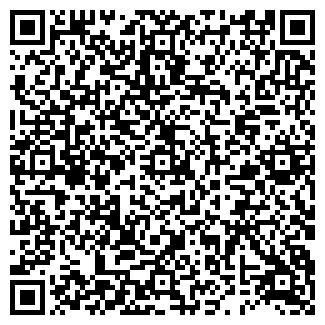 QR-код с контактной информацией организации X-STYLE