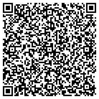QR-код с контактной информацией организации ТЕРРА СКИФИКА