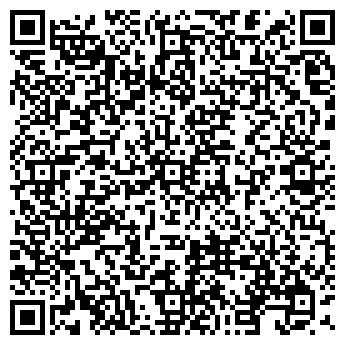 QR-код с контактной информацией организации NEW GRAPHIC