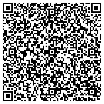 QR-код с контактной информацией организации МОДНЫЙ ДОМ ТАТЬЯНЫ ГОРДИЕНКО