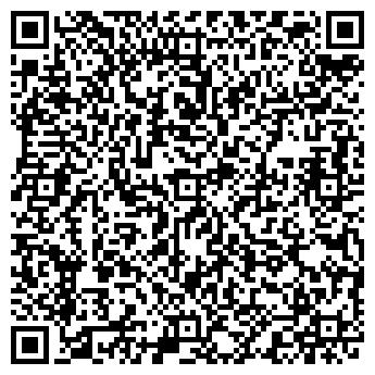 QR-код с контактной информацией организации ГАЛАЙ П. И., ЧП
