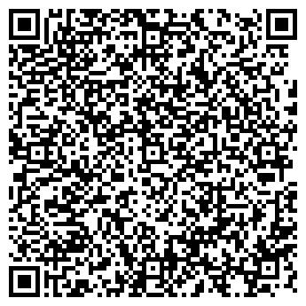 QR-код с контактной информацией организации НАТАША, ООО