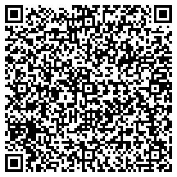 QR-код с контактной информацией организации ОЧАРОВАНИЕ, ООО