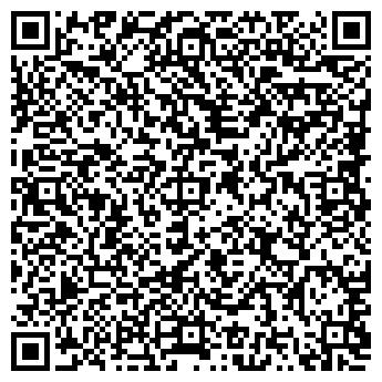 QR-код с контактной информацией организации ГУП СЕРВИС МОДА