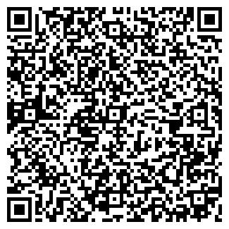 QR-код с контактной информацией организации ТИАНА, ООО
