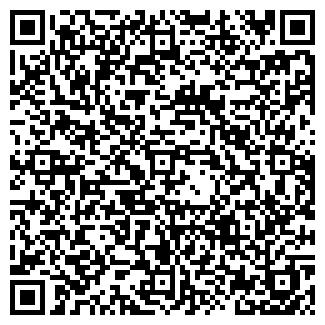 QR-код с контактной информацией организации БЛОК-NOTE
