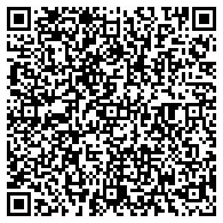 QR-код с контактной информацией организации НЭЙМ