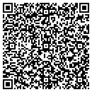 QR-код с контактной информацией организации ЕВРОБЫТ