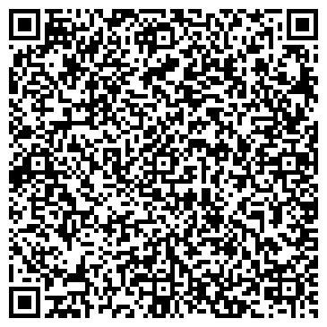 QR-код с контактной информацией организации ФАБРИКА-ПРАЧЕЧНАЯ № 19 ФИЛИАЛ