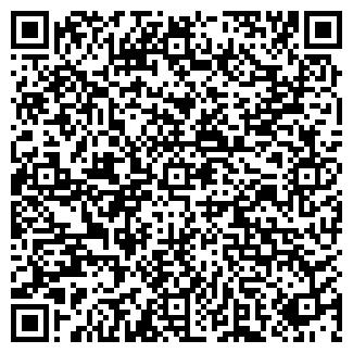 QR-код с контактной информацией организации ООО ФЕЯ-2