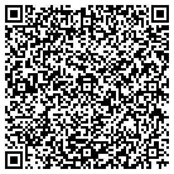 QR-код с контактной информацией организации МОМЕНТ-СЕРВИС