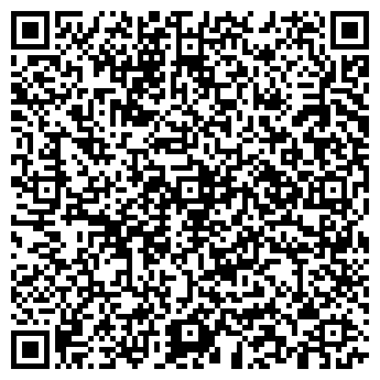 QR-код с контактной информацией организации РЕГИСТАН, ООО