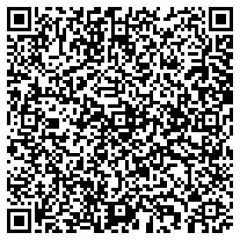QR-код с контактной информацией организации СТИЛЬ ST, ООО