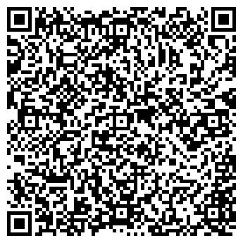 QR-код с контактной информацией организации АВТО-СТРОЙСЕРВИС