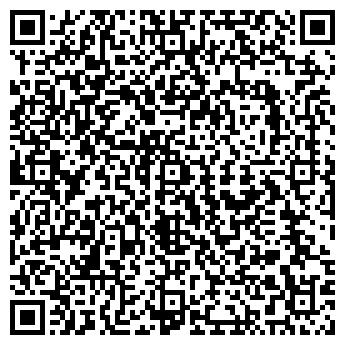 QR-код с контактной информацией организации РАМИРЕНТ, ЗАО