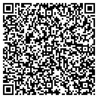 QR-код с контактной информацией организации СЕВЕРПРОМСНАБ