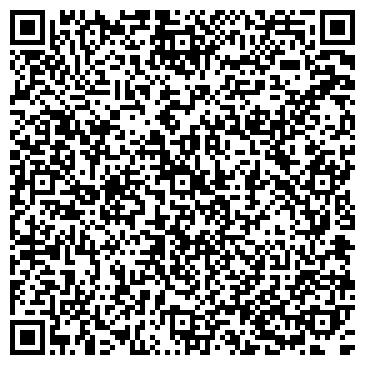 """QR-код с контактной информацией организации ЗАО """"ТехноСтрой"""""""