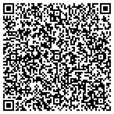 QR-код с контактной информацией организации УПРАЛЕНИЕ МЕХАНИЗАЦИИ ТСК