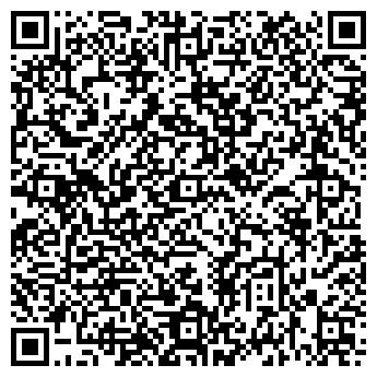 QR-код с контактной информацией организации АЛМАЗОВ-АВТО, ООО