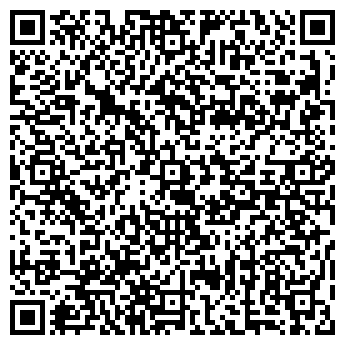 QR-код с контактной информацией организации ВОЛЬНЫЙ ВЕТЕР, ООО