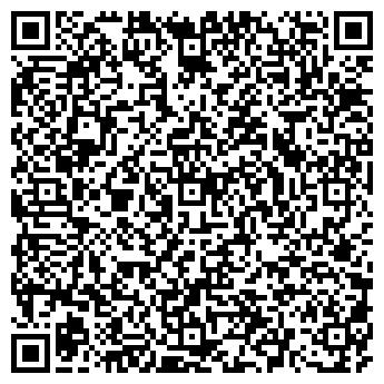 QR-код с контактной информацией организации КАРЕЛИЯ-СЕРВИС