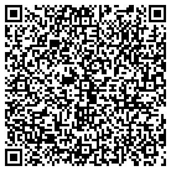 QR-код с контактной информацией организации ЛИМОПИТЕР
