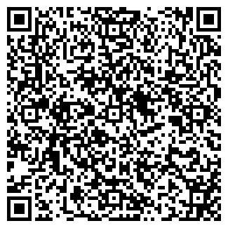 QR-код с контактной информацией организации ТРАФИК