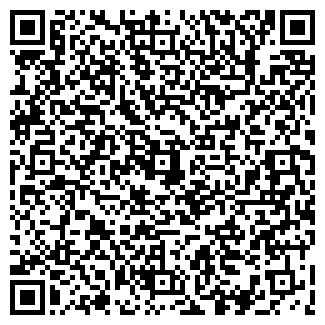 QR-код с контактной информацией организации ЮНИ ТУРС ТОО
