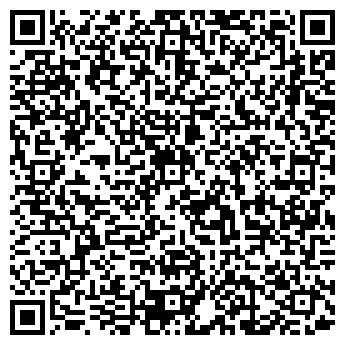 QR-код с контактной информацией организации AUTOGRAND
