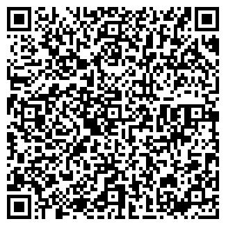 QR-код с контактной информацией организации HERTZ