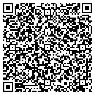 QR-код с контактной информацией организации КАЛИГУЛА